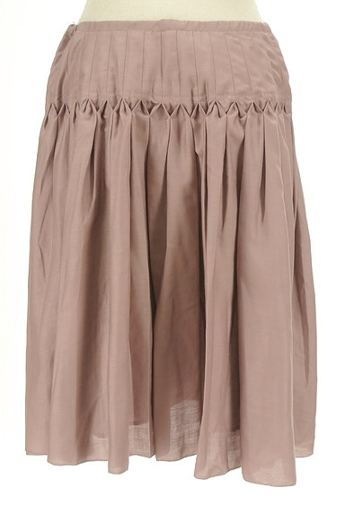 ADIEU TRISTESSE(アデュートリステス)スカート買取実績の後画像