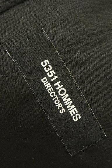 5351 POUR LES HOMMES(5351プール・オム)パンツ買取実績のタグ画像