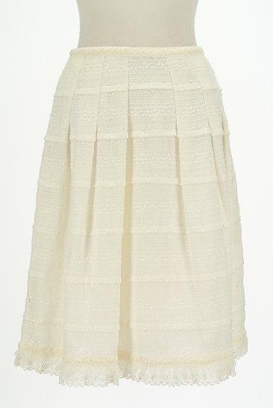 EPOCA(エポカ)スカート買取実績の前画像