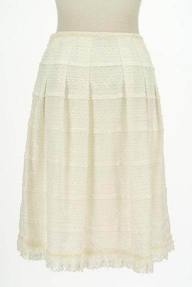 EPOCA(エポカ)スカート買取実績の後画像