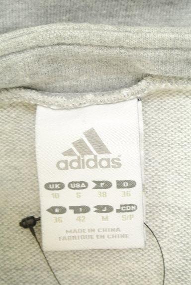 adidas(アディダス)カーディガン買取実績のタグ画像