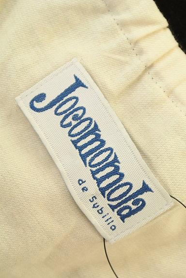 Jocomomola(ホコモモラ)の古着「総柄ワイドサロペット(オーバーオール・サロペット)」大画像6へ