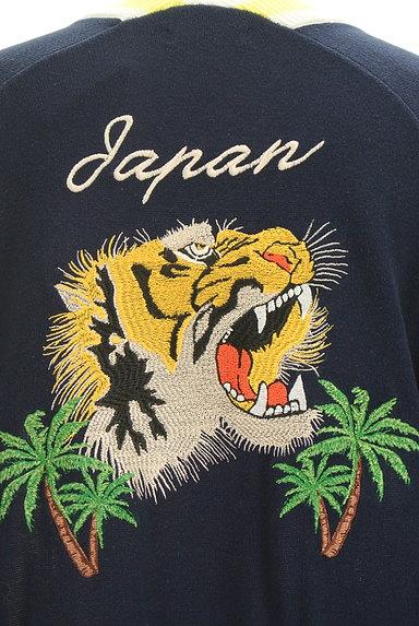 RODEO CROWNS(ロデオクラウン)の古着「虎刺繍ロングカーディガン(カーディガン・ボレロ)」大画像4へ
