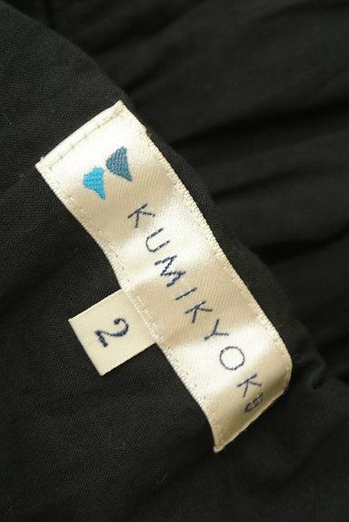 KUMIKYOKU(組曲)の古着「ボリュームコットンマキシスカート(ロングスカート・マキシスカート)」大画像6へ