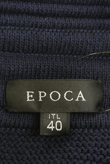 EPOCA(エポカ)カーディガン買取実績のタグ画像
