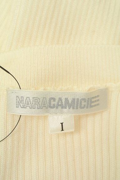 NARA CAMICIE(ナラカミーチェ)カーディガン買取実績のタグ画像