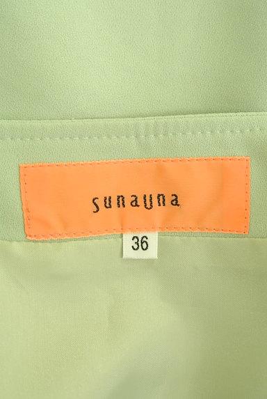 SunaUna(スーナウーナ)の古着「刺繍レースラインフレアスカート(スカート)」大画像6へ