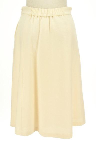 SunaUna(スーナウーナ)の古着「ミモレ丈ウールフレアスカート(スカート)」大画像2へ