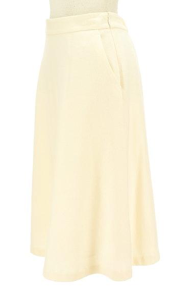 SunaUna(スーナウーナ)の古着「ミモレ丈ウールフレアスカート(スカート)」大画像3へ