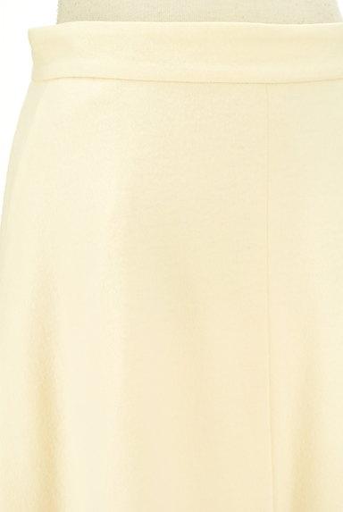 SunaUna(スーナウーナ)の古着「ミモレ丈ウールフレアスカート(スカート)」大画像5へ