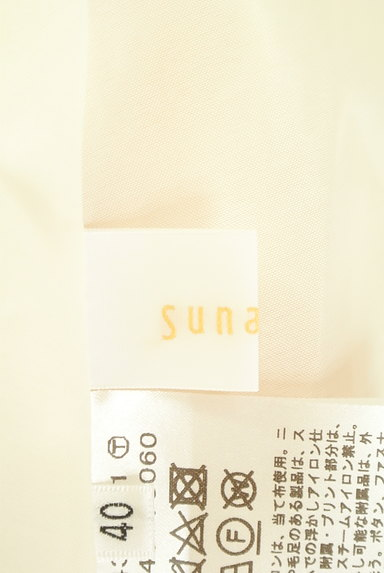 SunaUna(スーナウーナ)の古着「ミモレ丈ウールフレアスカート(スカート)」大画像6へ