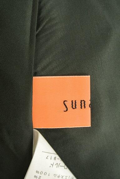 SunaUna(スーナウーナ)の古着「ミモレ丈フレアスカート(スカート)」大画像6へ