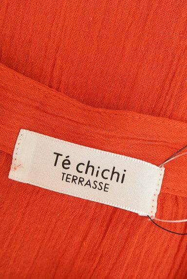 Te chichi(テチチ)の古着「バンドカラーフレンチブラウス(ブラウス)」大画像6へ