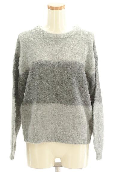 Melan Cleuge(メランクルージュ)の古着「ふわふわグラデ配色ニット(ニット)」大画像1へ
