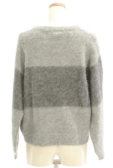 Melan Cleuge(メランクルージュ)の古着「ふわふわグラデ配色ニット(ニット)」大画像2へ