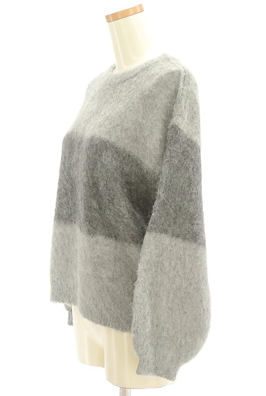 Melan Cleuge(メランクルージュ)の古着「ふわふわグラデ配色ニット(ニット)」大画像3へ