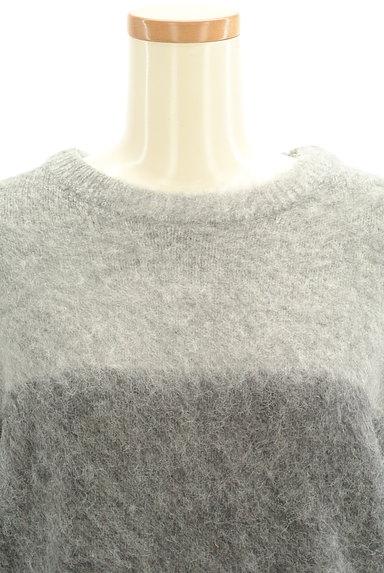 Melan Cleuge(メランクルージュ)の古着「ふわふわグラデ配色ニット(ニット)」大画像4へ