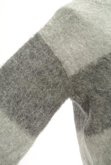 Melan Cleuge(メランクルージュ)の古着「ふわふわグラデ配色ニット(ニット)」大画像5へ