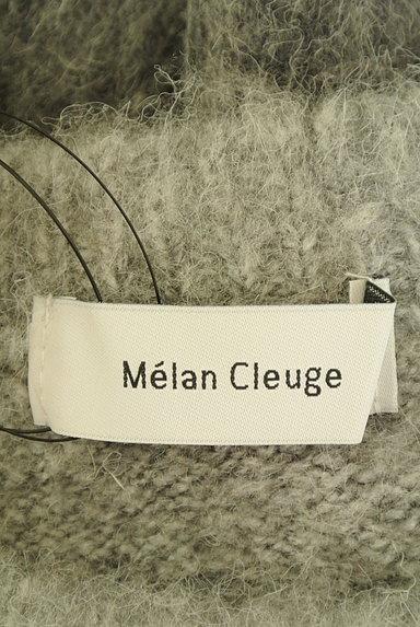 Melan Cleuge(メランクルージュ)の古着「ふわふわグラデ配色ニット(ニット)」大画像6へ