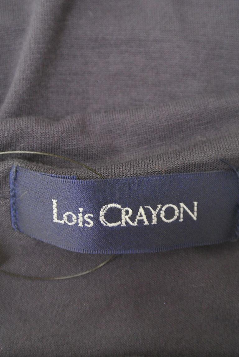 Lois CRAYON(ロイスクレヨン)の古着「商品番号:PR10253801」-大画像6