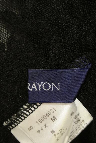 Lois CRAYON(ロイスクレヨン)の古着「総刺繍レースタートルネックカットソー(カットソー・プルオーバー)」大画像6へ