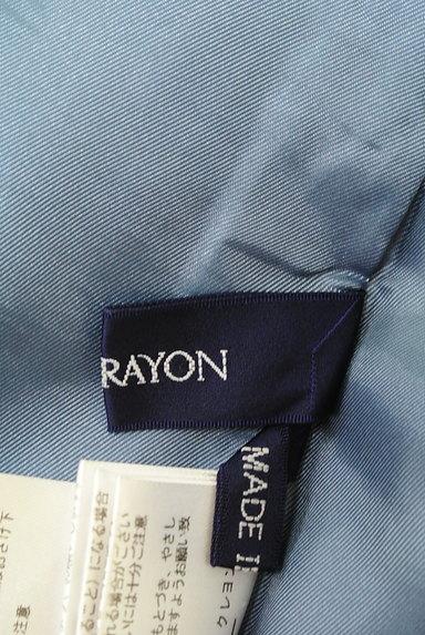Lois CRAYON(ロイスクレヨン)の古着「サイドベルトプリーツフレアスカート(スカート)」大画像6へ