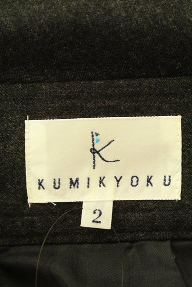KUMIKYOKU(組曲)の古着「ウールキュロットパンツ(ショートパンツ・ハーフパンツ)」大画像6へ