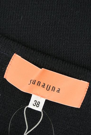 SunaUna(スーナウーナ)の古着「レース柄ニットワンピース(ワンピース・チュニック)」大画像6へ