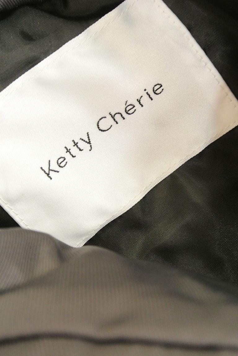 Ketty Cherie(ケティ シェリー)の古着「商品番号:PR10253818」-大画像6