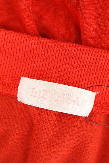 LIZ LISA(リズリサ)の古着「ハートワッペンガーリーニット(ニット)」大画像6へ