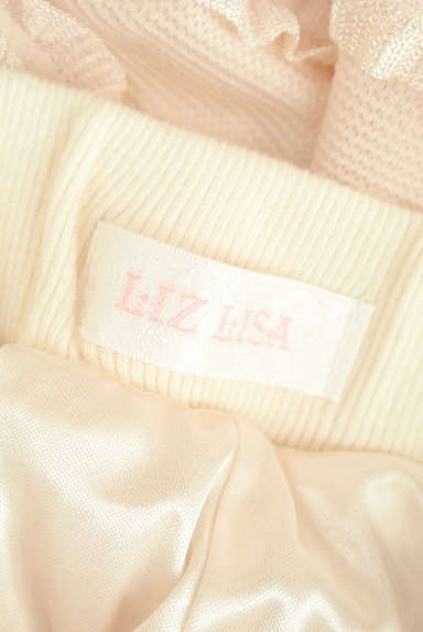 LIZ LISA(リズリサ)の古着「フリルミニフレアスカート(ミニスカート)」大画像6へ