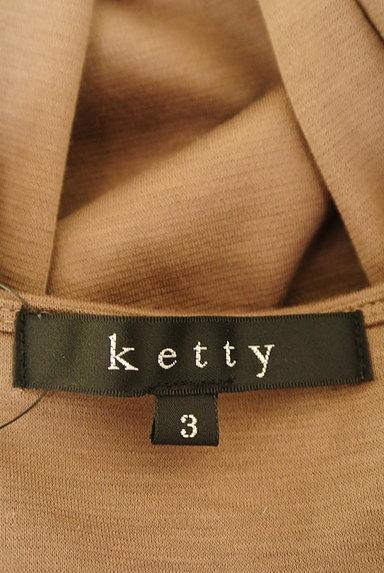 ketty(ケティ)の古着「タックレース袖カットソー(カットソー・プルオーバー)」大画像6へ
