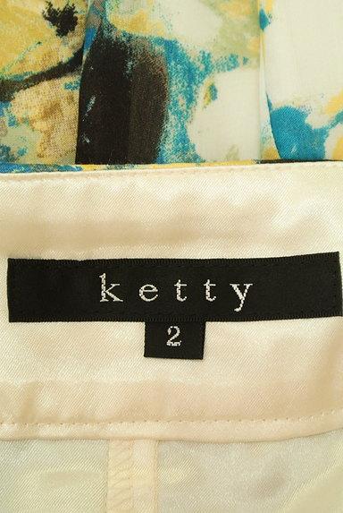 ketty(ケティ)の古着「膝下丈花柄フレアスカート(スカート)」大画像6へ
