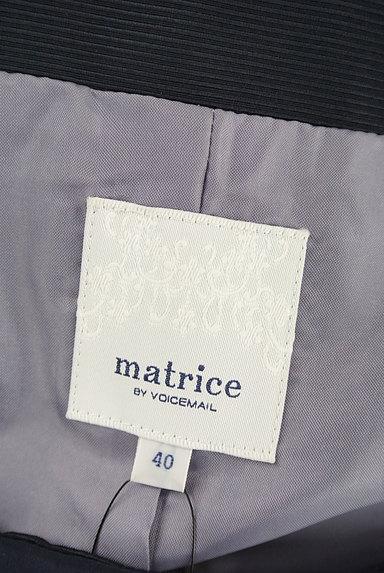 matrice BY VOICEMAIL(マトリーチェバイヴォイスメール)の古着「微光沢ノーカラージャケット(ジャケット)」大画像6へ