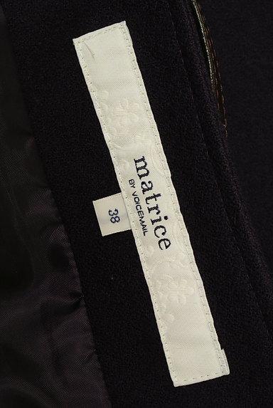 matrice BY VOICEMAIL(マトリーチェバイヴォイスメール)の古着「ベルト付きティアードフリルスカート(スカート)」大画像6へ