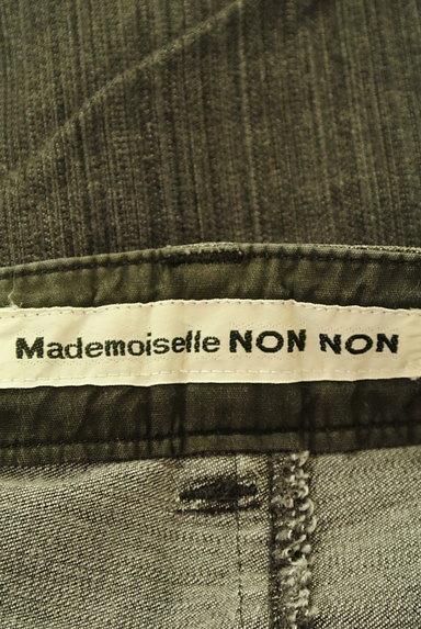 Mademoiselle NON NON(マドモアゼルノンノン)の古着「ストレートブラックデニム(デニムパンツ)」大画像6へ