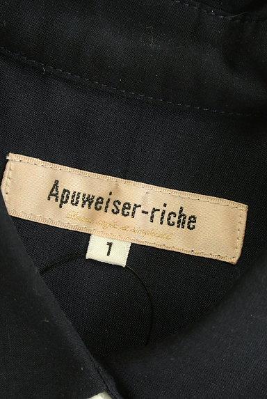 Apuweiser riche(アプワイザーリッシェ)の古着「レースプリーツマキシワンピース(ワンピース・チュニック)」大画像6へ