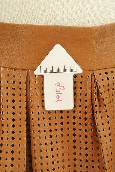 LOUNIE(ルーニィ)の古着「カッティングレザースカート(スカート)」大画像5へ