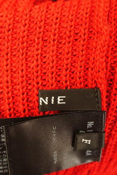 LOUNIE(ルーニィ)の古着「Vネックコンパクトリブカーディガン(カーディガン・ボレロ)」大画像6へ