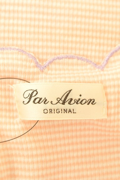Par Avion(パラビオン)の古着「ボーダー柄スカラップタンクトップ(キャミソール・タンクトップ)」大画像6へ