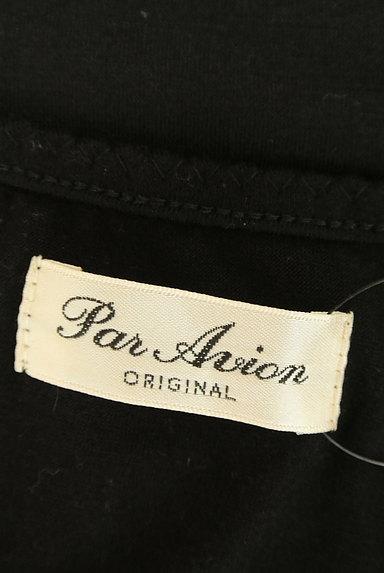 Par Avion(パラビオン)の古着「星付きシアー袖カットソー(カットソー・プルオーバー)」大画像6へ