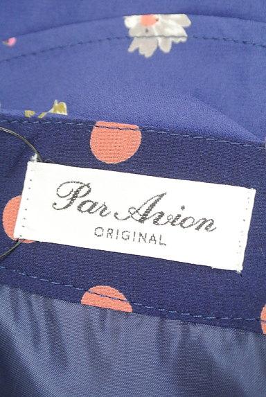 Par Avion(パラビオン)の古着「花柄シフォンショートパンツ(ショートパンツ・ハーフパンツ)」大画像6へ