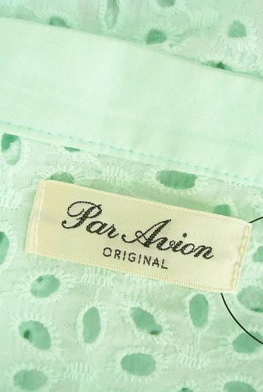 Par Avion(パラビオン)の古着「カットワーク刺繍コットンブラウス(カジュアルシャツ)」大画像6へ