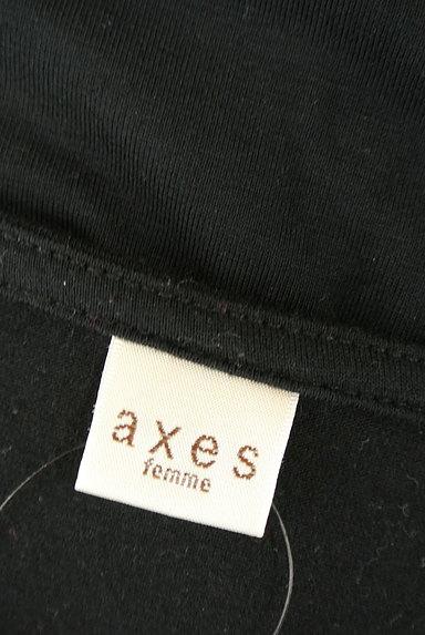 axes femme(アクシーズファム)の古着「スクエアネックレースカットソー(カットソー・プルオーバー)」大画像6へ