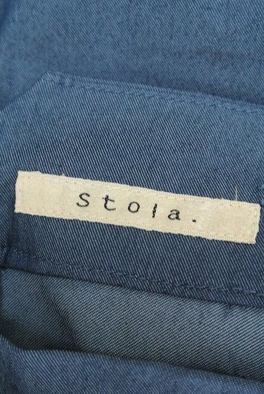 Stola.(ストラ)の古着「ベルト付きラップ風ミモレ丈スカート(ロングスカート・マキシスカート)」大画像6へ