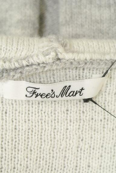 FREE'S MART(フリーズマート)の古着「フード付きロングニットカーディガン(カーディガン・ボレロ)」大画像6へ