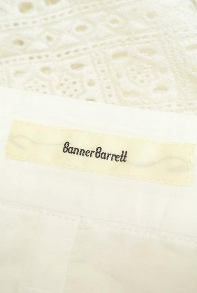 Banner Barrett(バナーバレット)の古着「カットワーク刺繍レースタイトスカート(スカート)」大画像6へ