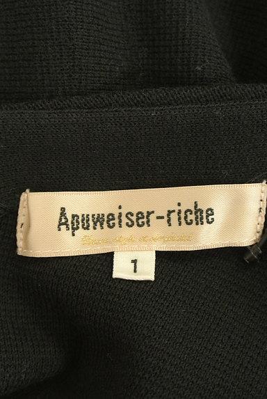 Apuweiser riche(アプワイザーリッシェ)の古着「ペプラム&タイトニットセットアップ(セットアップ(ジャケット+スカート))」大画像6へ