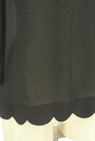 Bon mercerie(ボンメルスリー)の古着「丸襟スカラップカットソー(カットソー・プルオーバー)」大画像5へ