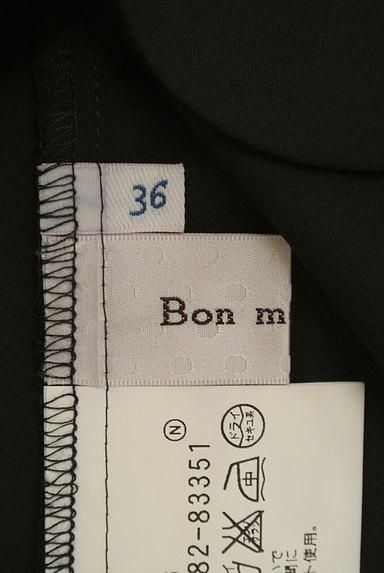 Bon mercerie(ボンメルスリー)の古着「丸襟スカラップカットソー(カットソー・プルオーバー)」大画像6へ